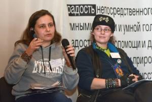 Первая семейная ЛГБТКИА-конференция - 2