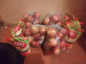Яблоки с майонезом - 19 ноября 2019