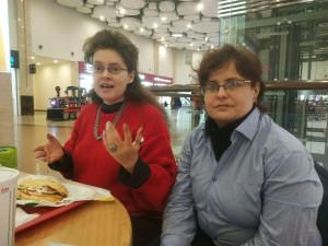 Мы с Рэйчел - 1