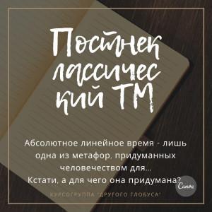 Тайм-менеджмент-Рэйчел