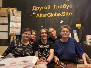С Олегом и Илаем - 17 июля 2020
