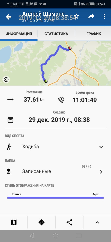 Screenshot_20200113_164040_com.whatsapp.jpg