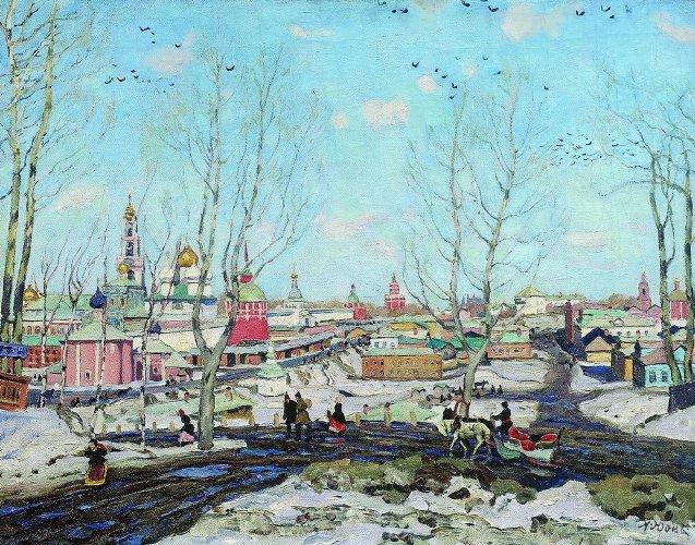 _1911-vi