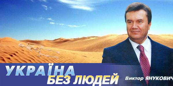Украина имеет достаточно ресурсов, чтобы быть энергонезависимой, - посол США - Цензор.НЕТ 3013