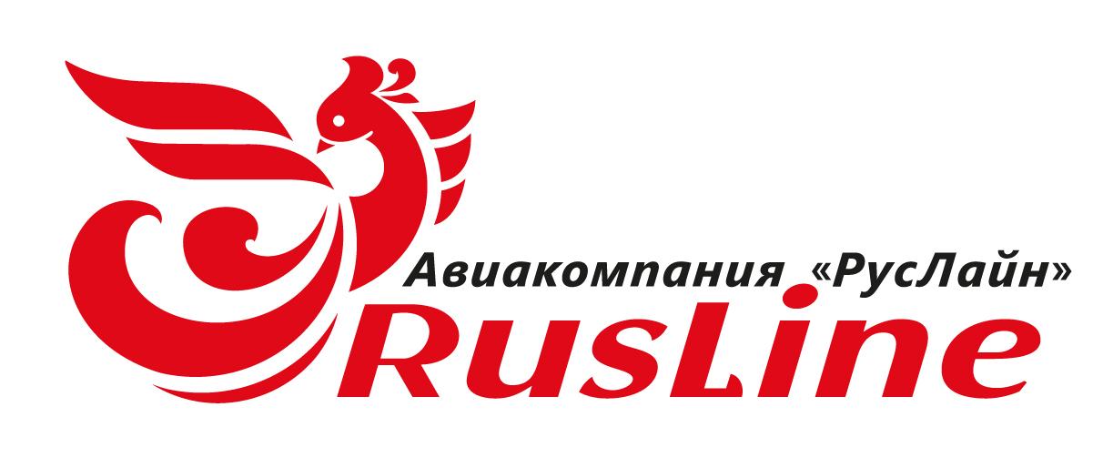 Logo-руслайн
