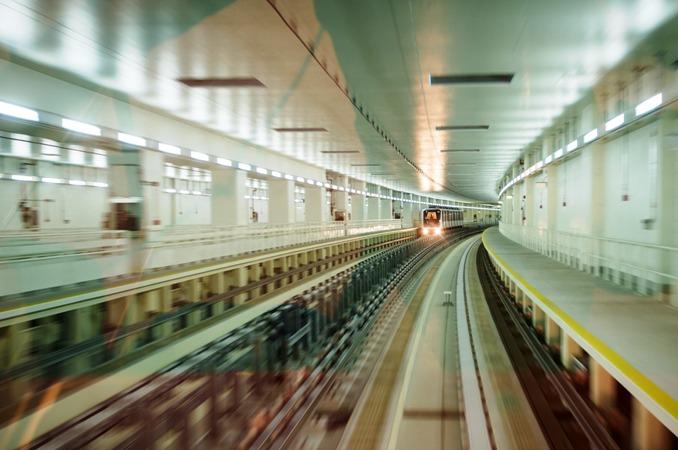 Concourse A Train