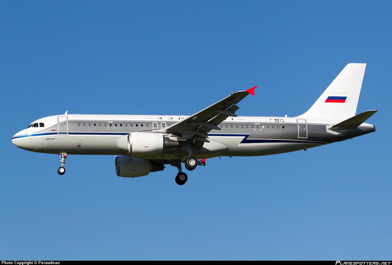 A320 Аэрофлот ретроливрея Добролёт
