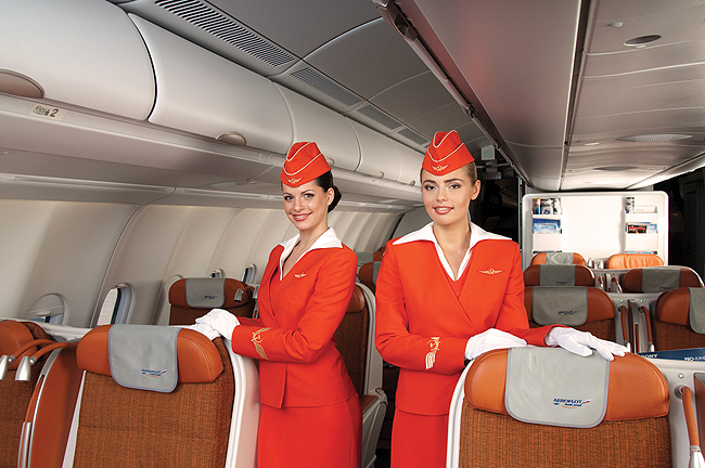 Аэрофлот-стюардессы