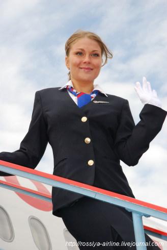 Россия авиакомпания стюардесса