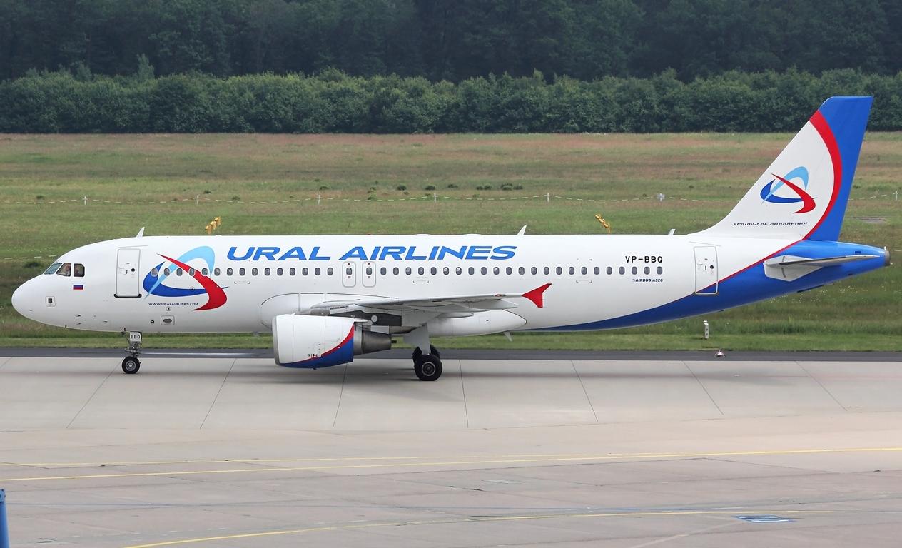 А320-уральские авиалинии