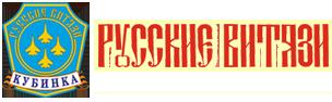 knights_logo