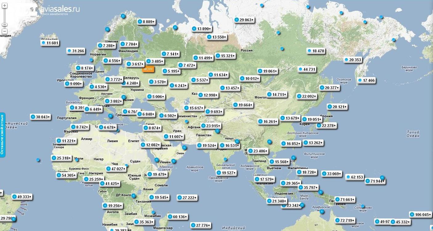 карта цен-Евразия