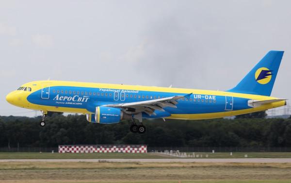 а320-аэросвит
