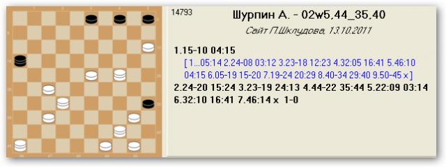 Задачи Александра Шурпина 61260_640