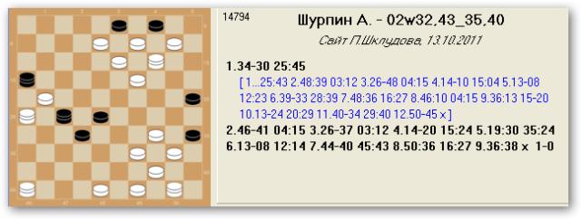 Задачи Александра Шурпина 61537_640