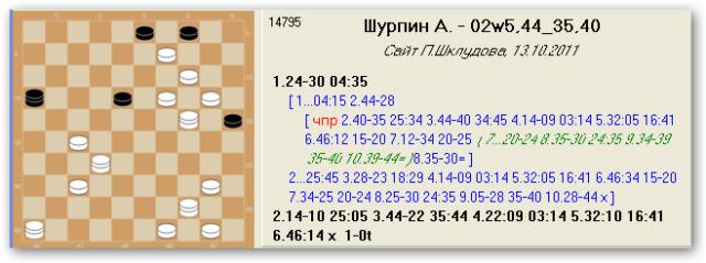 Задачи Александра Шурпина 61777_640