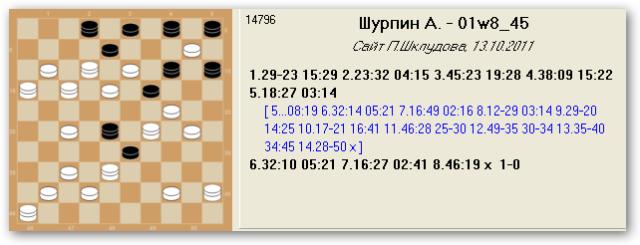Задачи Александра Шурпина 62127_640