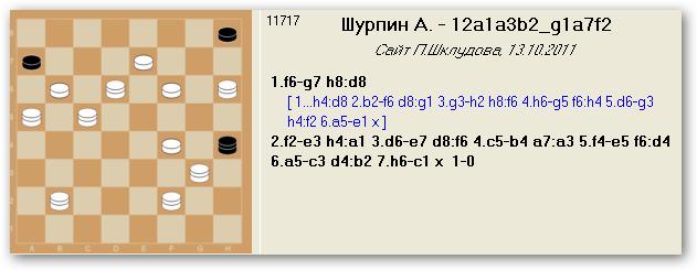 Задачи Александра Шурпина 62756_original