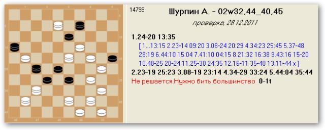 Задачи Александра Шурпина 73388_640