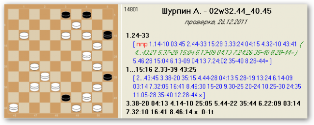 Задачи Александра Шурпина 73580_640