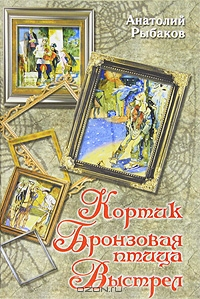 kortik_ptitsa