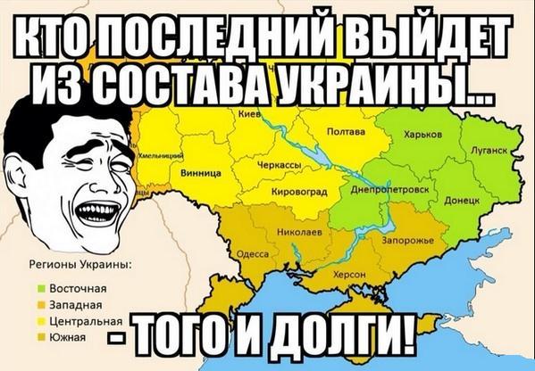 украина-долги-песочница-политика-1108889