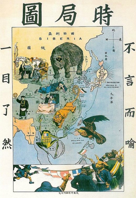японская пропаганда