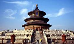 Храм Неба и Земли