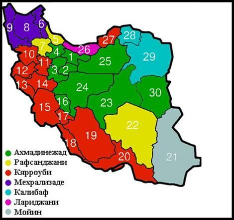 Выборы Ахмадинежада