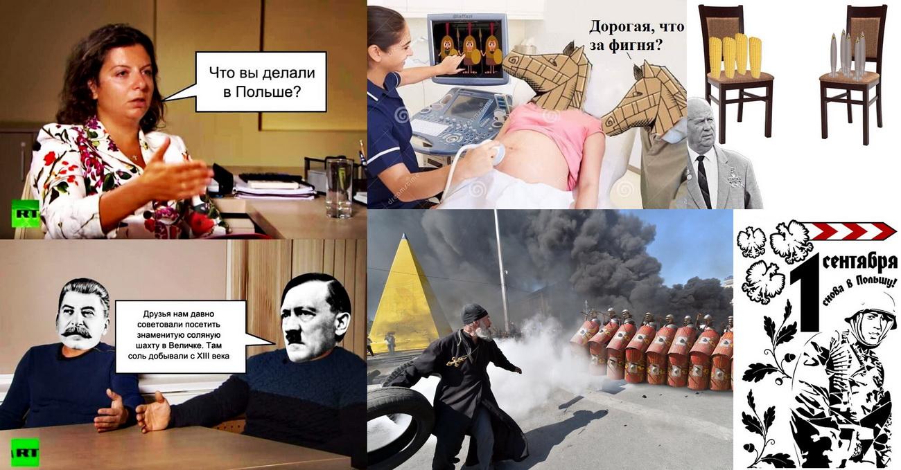 Историки шутят.