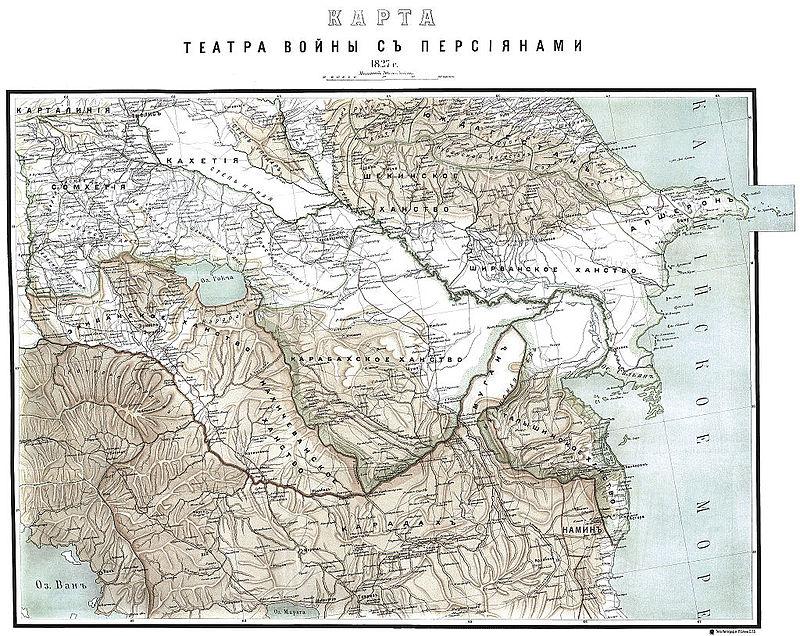 Карта_театра_войны_с_персиянами_1827