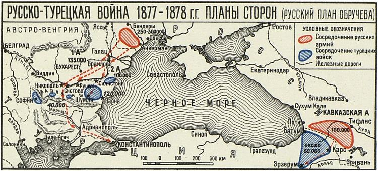 рт-карта-1