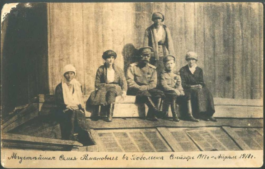 Царская-семья-в-Тобольске1
