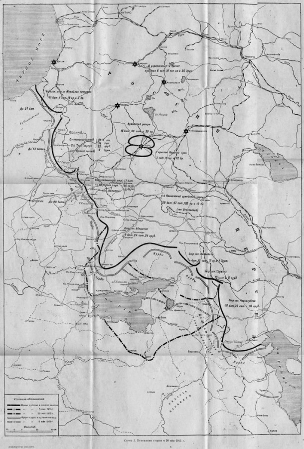 карта 1915 май
