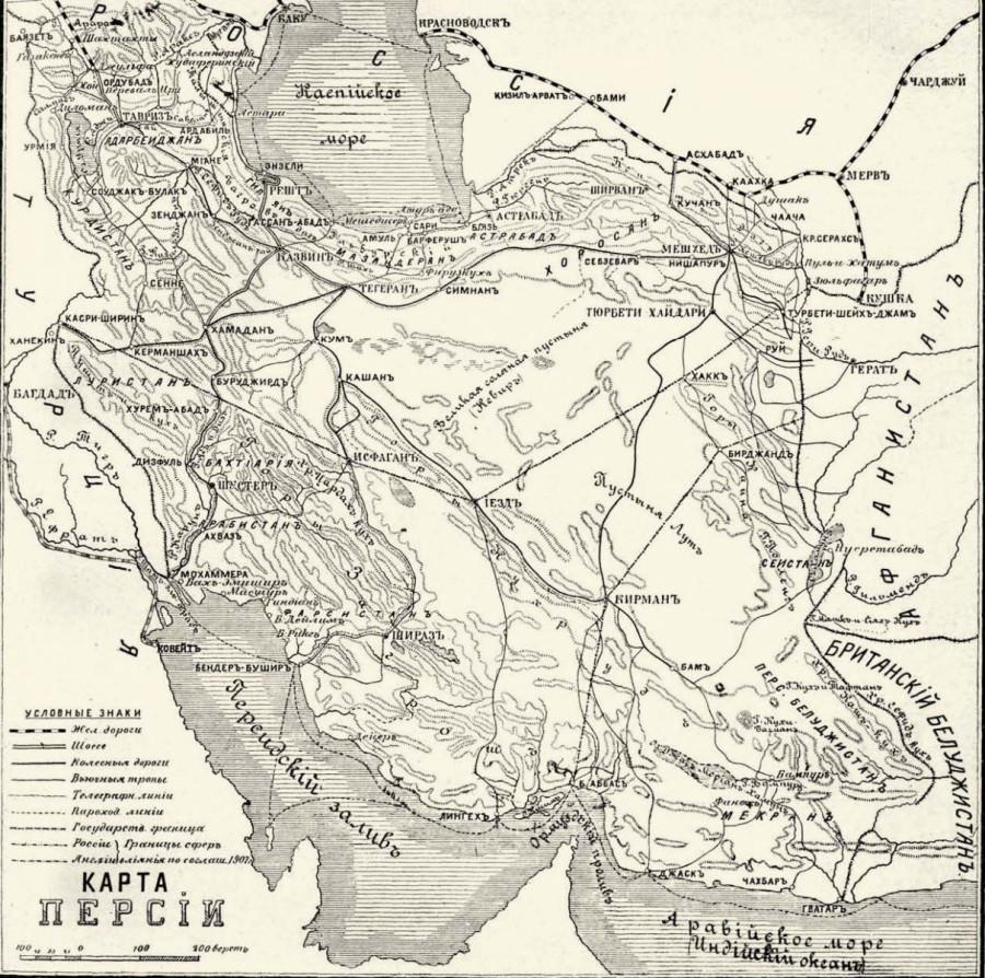 карта персии s