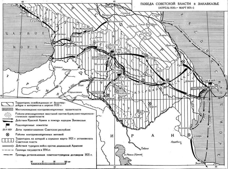 карта совет 1920