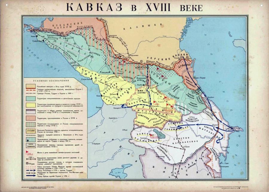 карта закавввв