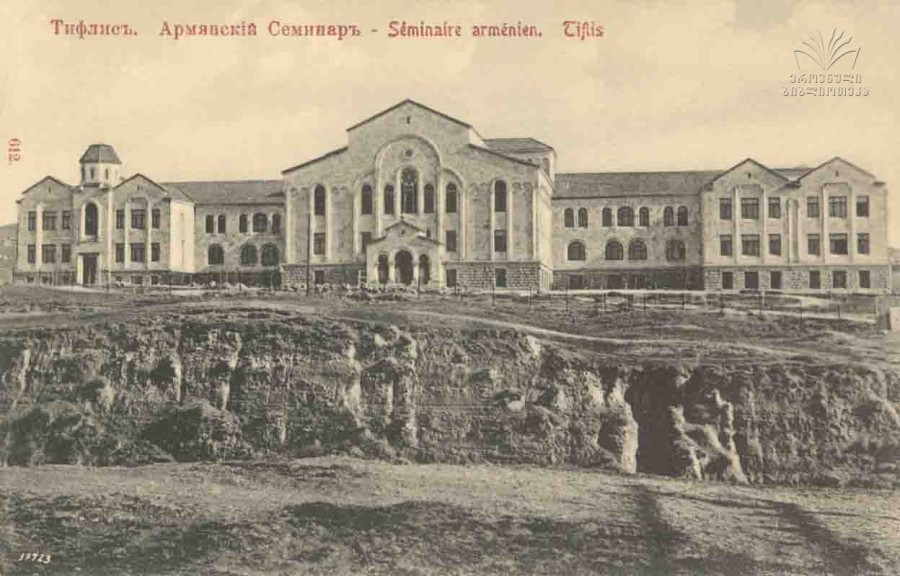 Somkhuri_seminaria_recto