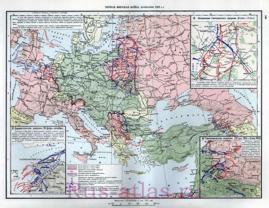 карта-кампания 1915