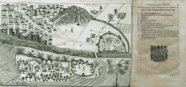 Эриван Гравюра-Еревана-XVII-века
