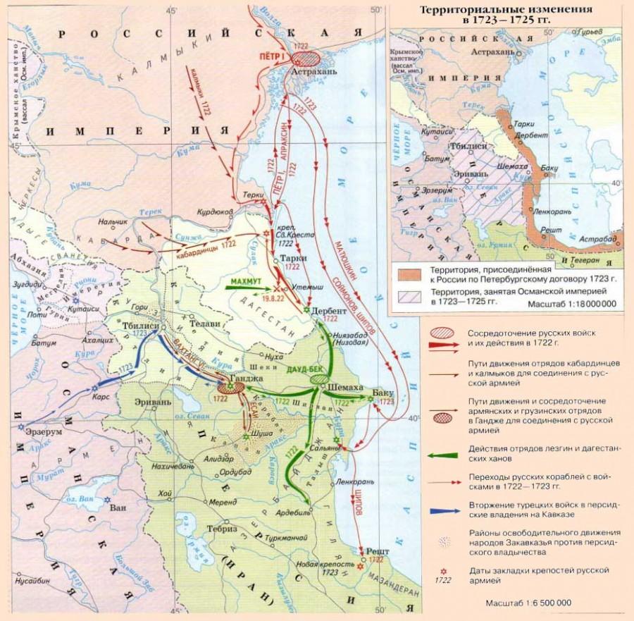 картаpersidskyi_pohod_petra_I