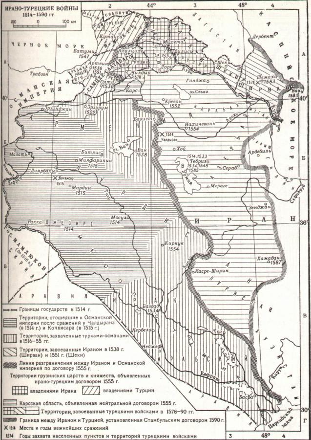 карта турперс