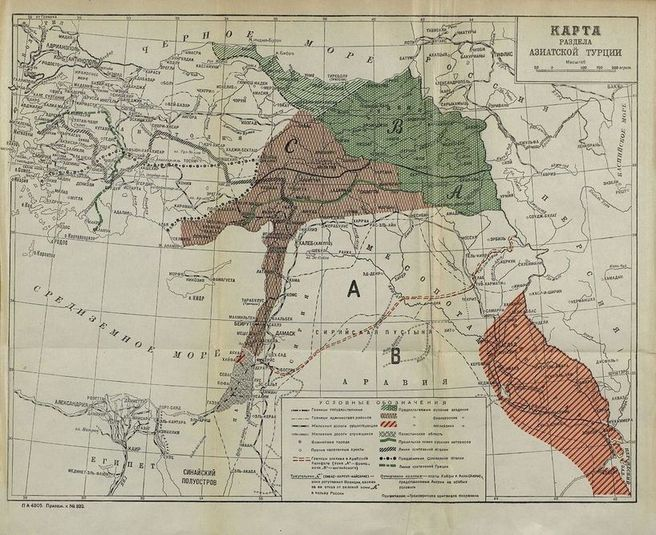 карта ту