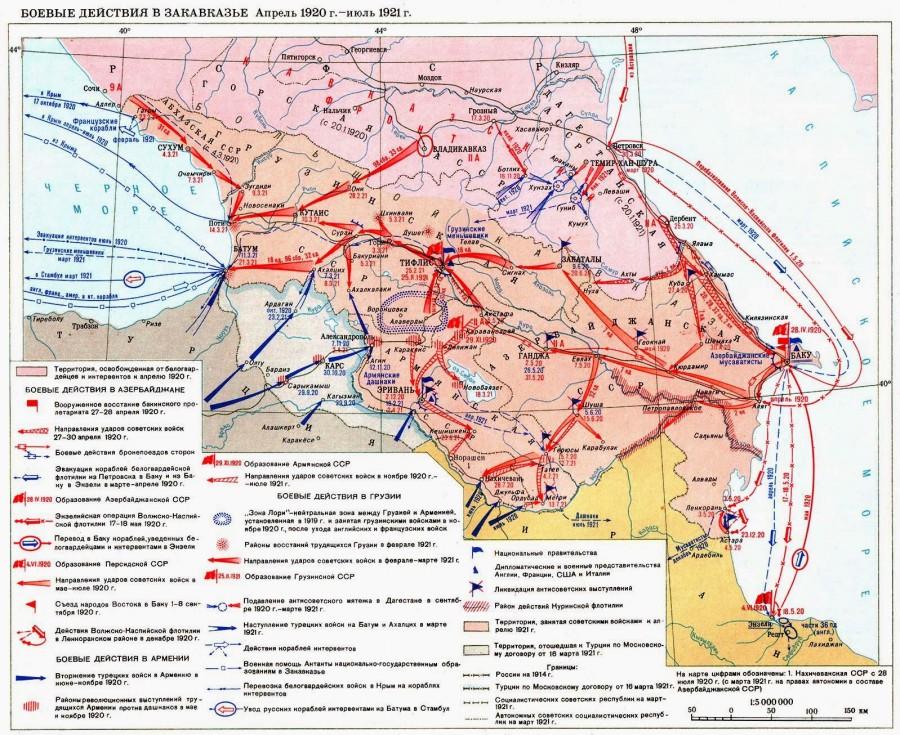 карта 1920-21