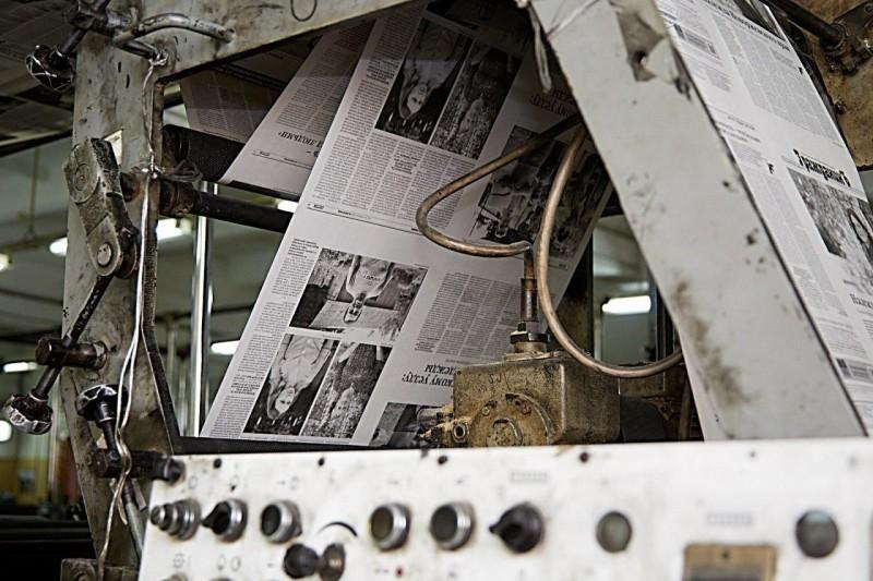 Процесс печати новоржевского выпуска газеты «ГражданинЪ»