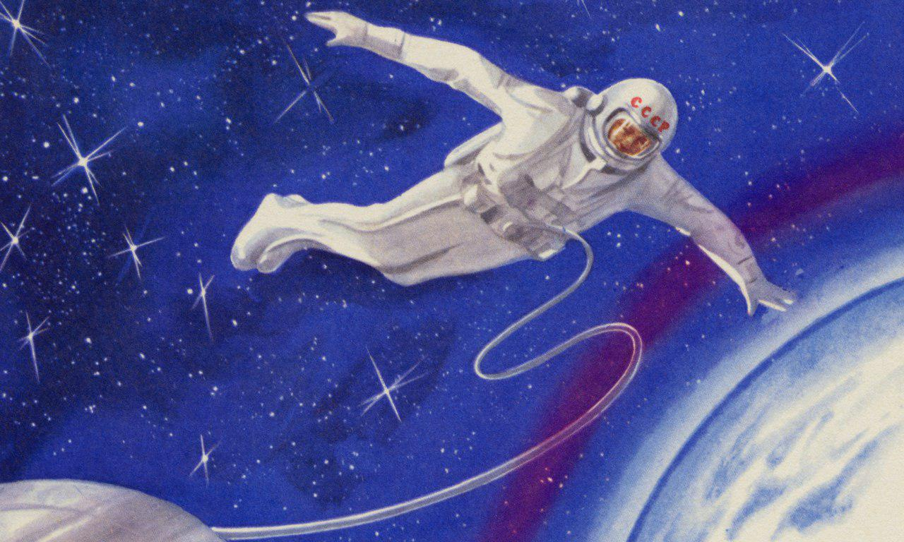 первый космонавт открытки большом количестве