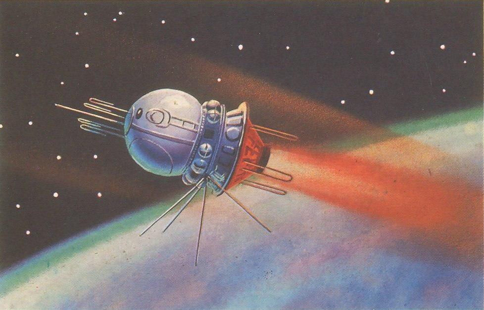 всероссийской рисунки космонавта леонова про космос теперь