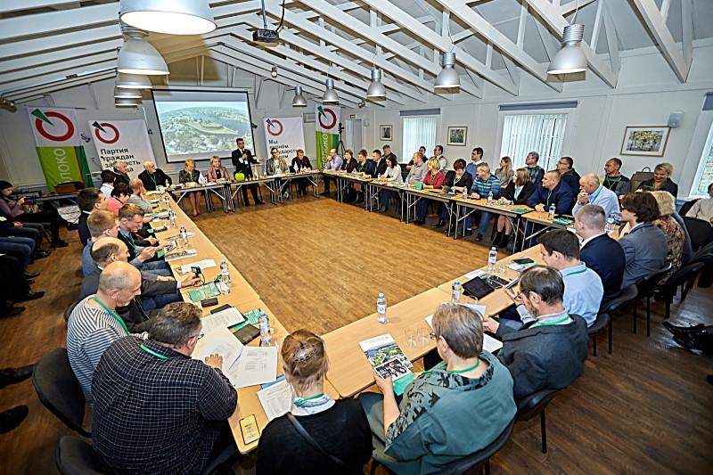 Конференция Псковского «Яблока»