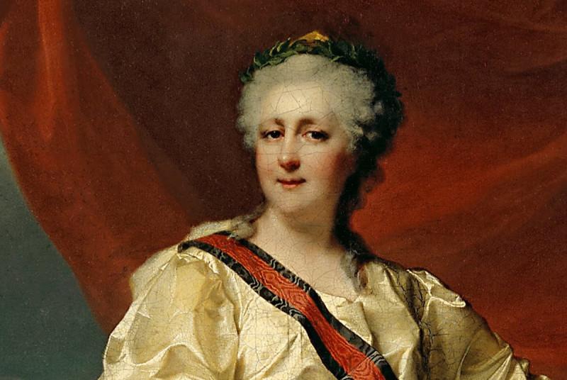 Екатерина Вторая издала Жалованную грамоту на права и выгоды городам Российской Империи.