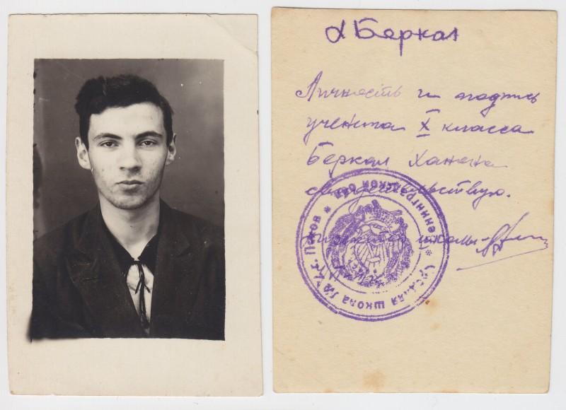 4 июня 1941 года. Фотография на удостоверение личности.